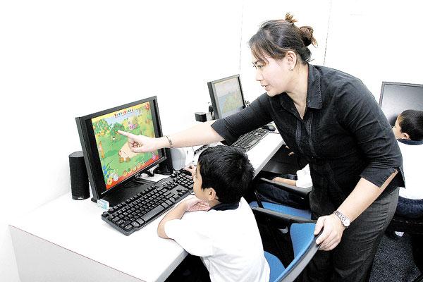 Guru harus bisa memanfaatkan teknologi untuk proses pembelajarannya