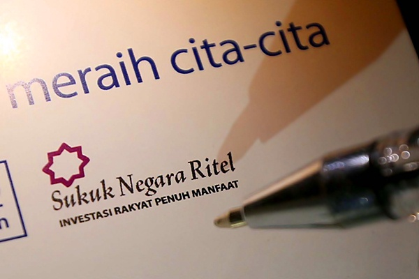 Peran sukuk dalam pembangunan infrastruktur indonesia